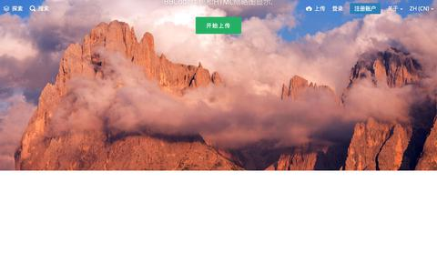 Screenshot of Home Page xjjjb.com - 图片库 - captured Oct. 30, 2018