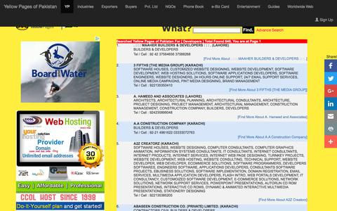 Screenshot of Developers Page findpk.com - Developers | Home Building Construction Materials Providers by Yellow Pages of Pakistan - captured Sept. 3, 2016