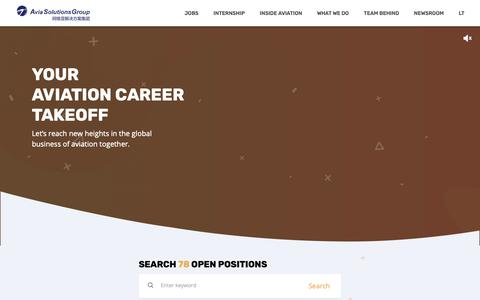 Aviation & Aerospace Jobs Pages | Website Inspiration and