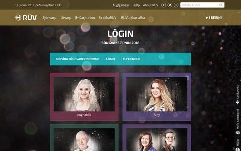 Screenshot of Login Page ruv.is - Lögin | RÚV - captured Jan. 19, 2016