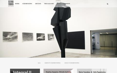 Screenshot of Home Page art-tounta.gr - Ileana Tounta | contemporary art center ileana tounta - captured Dec. 25, 2017