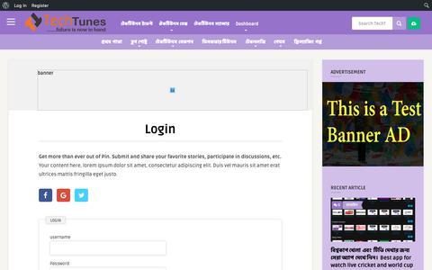 Screenshot of Login Page techtunes.com.bd - Login   Techtunes BD - captured June 19, 2019