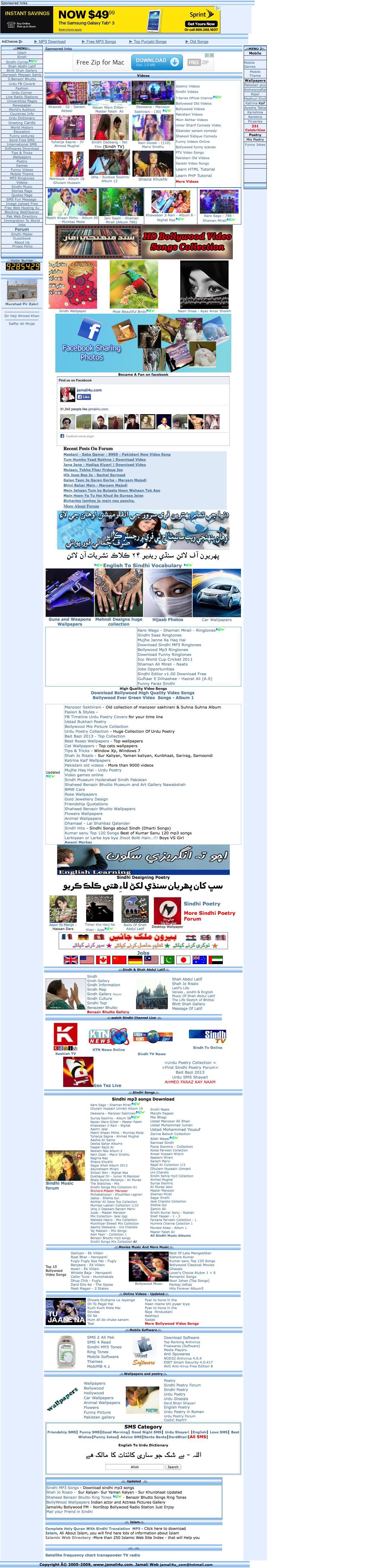 Web Design Example | A page on jamali4u net | Crayon