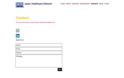 Screenshot of Contact Page jhn.jp - Japan Healthcare Network, Contact - captured Oct. 4, 2017