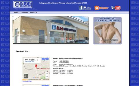 Screenshot of Contact Page Locations Page vihealth.ca - ViHealth Centre: Contact Us - captured Feb. 23, 2016