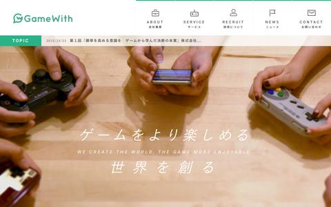 Screenshot of Home Page gamewith.co.jp - 株式会社GameWith|ゲームをより楽しめる世界を創る - captured Nov. 13, 2015