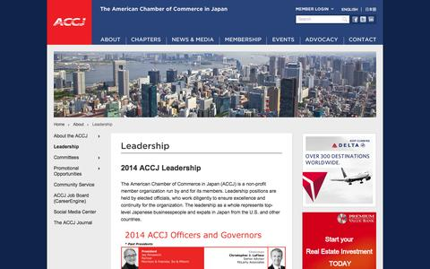 Screenshot of Team Page accj.or.jp - ACCJ | Leadership | The American Chamber of Commerce in Japan - captured Sept. 25, 2014