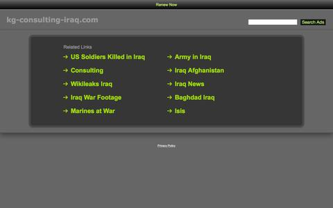 Screenshot of Home Page kg-consulting-iraq.com - Kg-Consulting-Iraq.com - captured Sept. 7, 2015