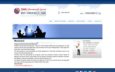 Screenshot of Team Page bintheeban.com - :: Bin Theeban 2000 Commercial Agencies | Impoter  & Supplier of Food Stuff, Abu Dhabi, UAE, Middle East - captured Oct. 5, 2014