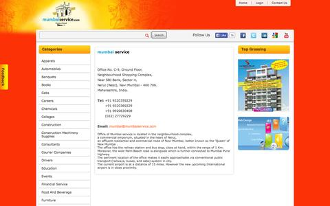 Screenshot of Contact Page Site Map Page Terms Page mumbaiservice.com - Contact Us - Mumbai Service - captured Oct. 26, 2014