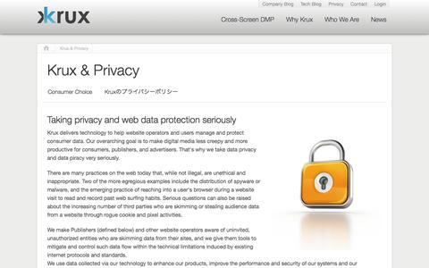 Screenshot of Privacy Page krux.com - Our privacy policy, principals, and promise   Krux - captured Sept. 16, 2014