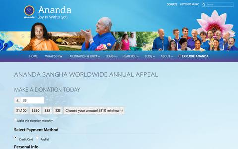 Screenshot of Support Page ananda.org - Donate Now - Support - captured Sept. 22, 2018