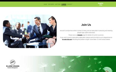 Screenshot of Jobs Page elainezhang.com - Investment Management Company | Fitzrovia, London - captured July 9, 2018