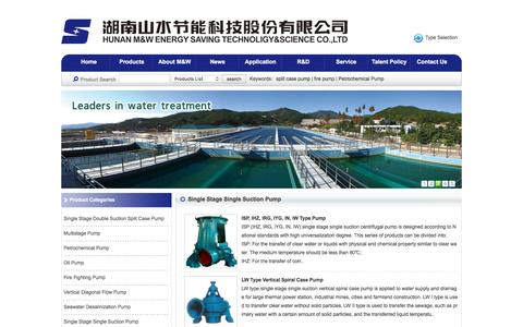 Screenshot of Products Page mwpump.cn - Single Stage Single Suction Pump - captured Nov. 15, 2016