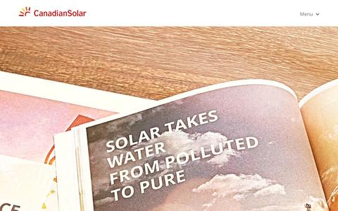 Screenshot of Home Page canadiansolar.com - Canadian Solar - Make The Difference - captured Jan. 17, 2016