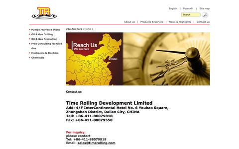 Screenshot of Contact Page timerolling.com - Contact us-Supplier-Timerolling - captured Oct. 7, 2014