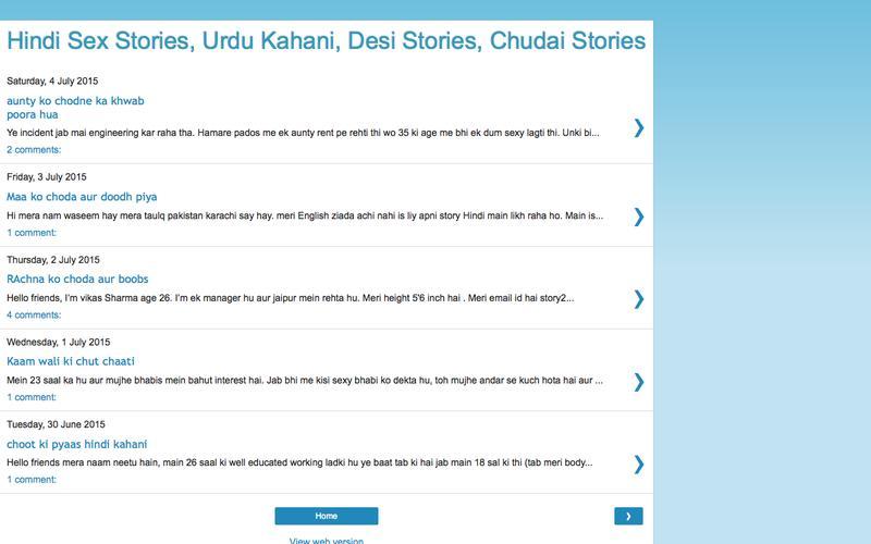 Web Design Example | A page on gandikahani com | Crayon