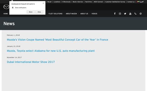 Screenshot of Press Page mazdauae.com - News | Mazda UAE - captured Sept. 25, 2018