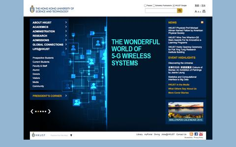 Screenshot of Home Page ust.hk - HKUST - Hong Kong University of Science and Technology - captured Jan. 15, 2015