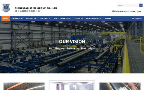 Screenshot of Home Page shinestar-steel.com - Manufacturers, Suppliers, Exporters - SHINESTAR STEEL GROUP CO., LTD. - captured Sept. 9, 2019