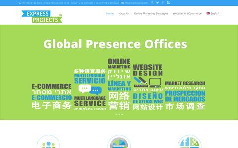 Screenshot of Home Page Developers Page expressproj.com - Online Marketing Strategies | eCommerce HK | Hong Kong Website Design| HK website - captured Oct. 8, 2014