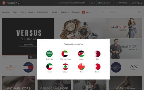 Screenshot of Home Page markavip.com - MarkaVIP The Leading Online Shopping Community in the Middle East. - captured July 4, 2016