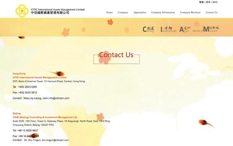 Screenshot of Contact Page citiciam.com - Contact us-CITIC International Assets Management Limited - captured Oct. 6, 2016