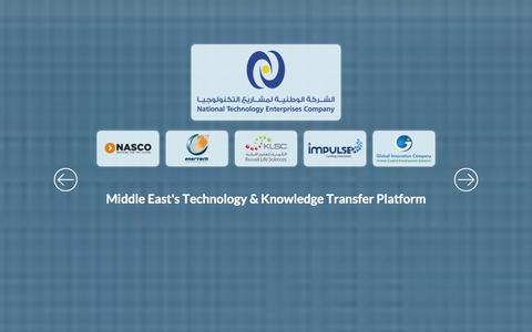 Screenshot of Home Page ntec.com.kw - National Technology Enterprises Company | Kuwait - captured Oct. 6, 2014