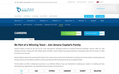 Screenshot of Jobs Page amanacapital.com - Careers - captured May 29, 2017