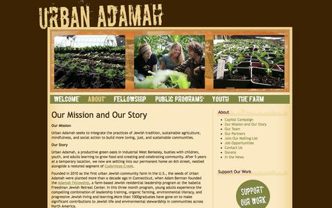 Screenshot of About Page urbanadamah.org - Our Mission and Our Story «  Urban Adamah - captured May 11, 2017