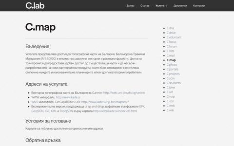 Screenshot of Maps & Directions Page uni-plovdiv.net - C.map - uni-plovdiv.net - captured Oct. 1, 2014