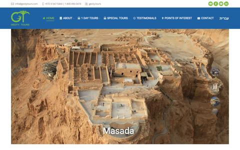 Screenshot of Home Page geotytours.com - Geoty Tours | Your Partner In the Holy Land - captured July 3, 2015