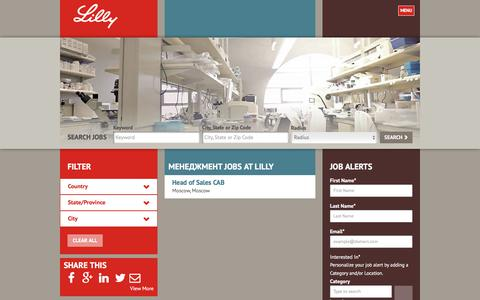 Screenshot of Jobs Page lilly.com - Search Менеджмент Jobs at Lilly - captured Aug. 7, 2017