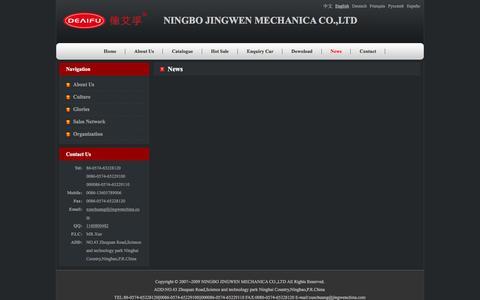 Screenshot of Press Page jwrubber.com - NINGBO JINGWEN MECHANICA CO.,LTD--News - captured March 11, 2016