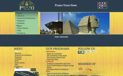 Screenshot of Press Page promotours-eg.com - Promotours - News - captured Oct. 3, 2014