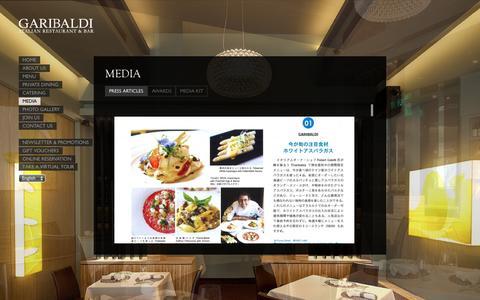 Screenshot of Press Page garibaldi.com.sg - Media |  Garibaldi – Italian Restaurant and Bar | Singapore - captured Jan. 26, 2016