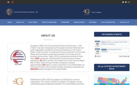 Screenshot of About Page cgccusa.org - About Us – China General Chamber of Commerce – U.S.A. - captured Feb. 7, 2018