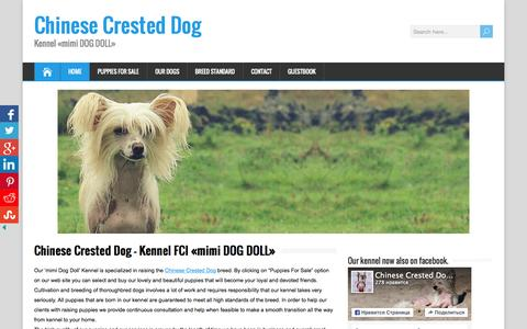 Screenshot of Home Page dog-doll.com - Chinese Crested Dog Kennel «mimi DOG DOLL» - captured Oct. 11, 2015