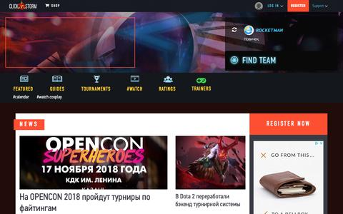 Screenshot of Home Page click-storm.com - DotA 2, CS GO, LoL, HS, championships and forums, eSports - captured Oct. 24, 2018