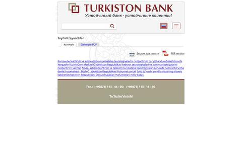 Foydali tayanchlar | Turkiston Bank