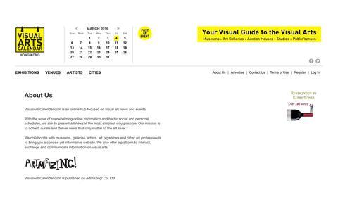 Screenshot of About Page visualartscalendar.com - Visual Arts Calendar - captured March 4, 2016