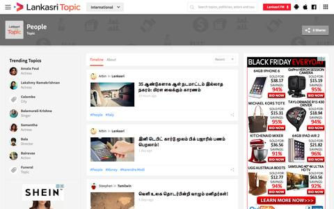 Screenshot of Team Page lankasri.com - People | Latest News | Photos | Videos on People Lankasri Topic - captured Nov. 23, 2016