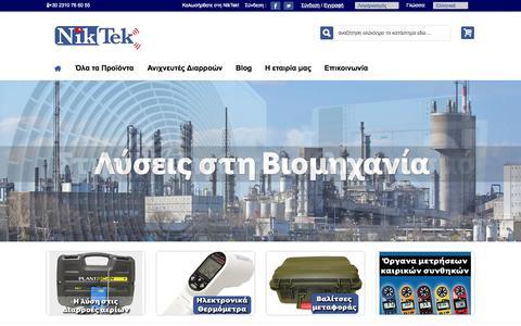 Screenshot of Home Page niktek.gr - NikTek - Όργανα μέτρησης - Ανιχνευτές διαρροών αερίων & κενού - captured Oct. 7, 2014