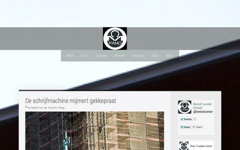 Screenshot of Blog pano.nl - Blog - captured Nov. 2, 2014