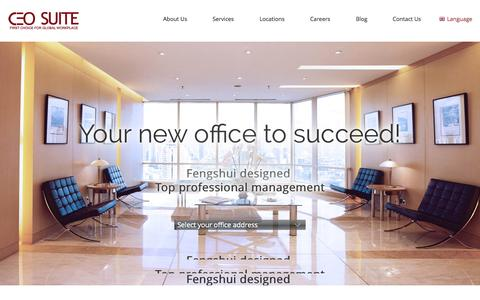 Screenshot of Home Page ceosuite.com - Serviced Office, Virtual Office, Conference Room - CEO SUITE - captured July 16, 2015