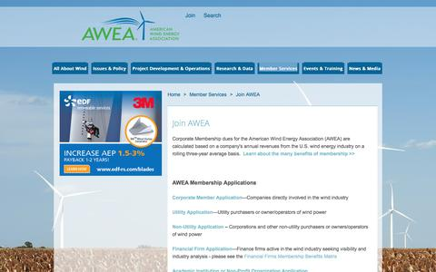 Screenshot of Signup Page awea.org - Join AWEA - captured July 1, 2017