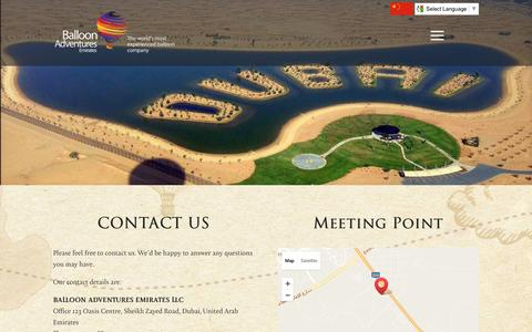 Screenshot of Contact Page ballooning.ae - Contact Us -Things to do Dubai - captured Nov. 22, 2016