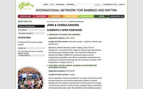 Screenshot of Jobs Page inbar.int - Jobs & Consultancies - INBAR - captured Oct. 6, 2014