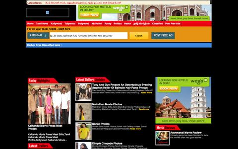 Screenshot of Home Page Privacy Page Press Page haihoi.com - Tamil, Telugu, Bollywood Movies Stills, Latest Movie Reviews, Politics News - captured Sept. 19, 2014