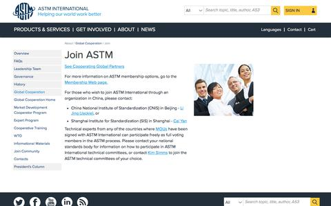 Screenshot of Signup Page astm.org - ASTM International - Global Cooperation - Join - captured Aug. 26, 2017
